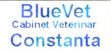 BlueVet – clinica veterinara Constanta